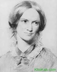 Charlotte Bronte short biography