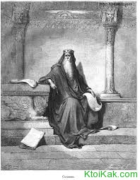 Интересные факты о царе Соломоне