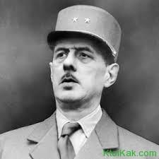 Шарль де Голль цікаві факти