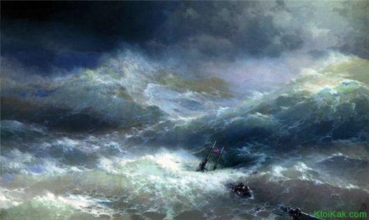 айвазовский волна сочинение