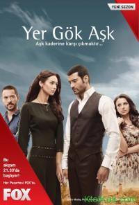 небесная любовь турецкий сериал