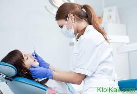 ортодонт что лечит