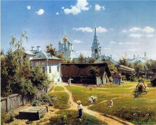 поленов московский дворик сочинение
