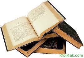 загадки про книгу