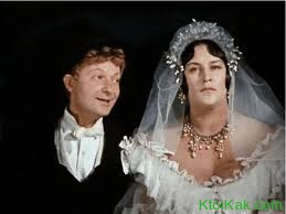 женитьба бальзин